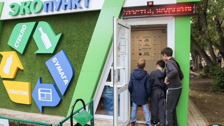 Валуев предложил открыть в Санкт-Петербурге экопункты по примеру Нижнего