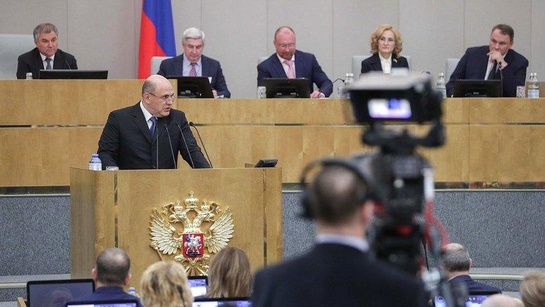 Госдума РФодобрила кандидатуру Мишустина напост председателя правительства страны